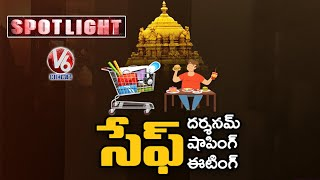 Visiting Malls, Restaurants, Places Of Worship Open From June 8 | Spotlight | V6 News
