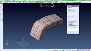 VISI 2016 R1 - Modellaufbereitung für VISI Machining  - Teil 2