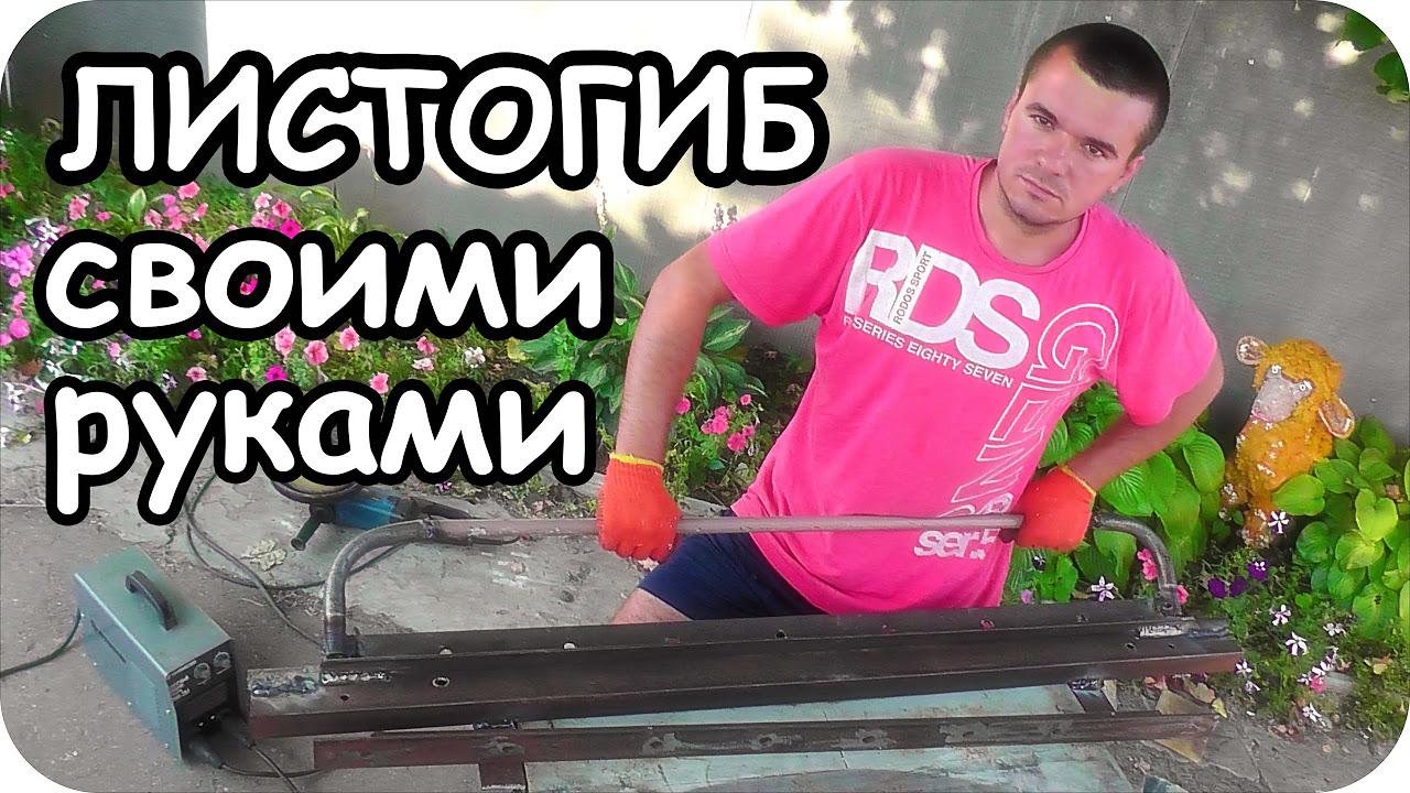 инструкция по охране труда при работе с углошлифовальной машиной типа болгарка