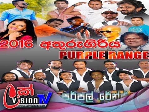 Purple Range Live Musical Show Athurugiriya - 2016
