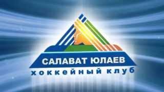 "Пресс-конференция ""Салават Юлаев"" - ""Амур"" (22.09.2015)"