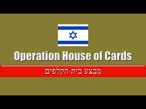 Operation House of Cards: Israel vs. Iran & Syria