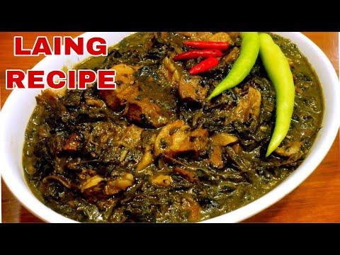 BEST LAING/MASARAP/HINDI MAKATI/PAANO MAGLUTO NG LAING/HOW TO COOK LAING/LAING BICOL /LAING RECIPE-