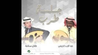 Talal Salamah … Baalen Aleha El Hob | طلال سلامه … بعلن عليها الحب