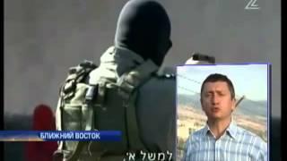 Израильские военные отработали технологию боя с тер...