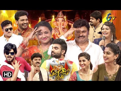 Vachadayyo Swamy | Vinayaka Chavithi Special Event | 13th Sep 2018 | Full Episode | ETV Telugu