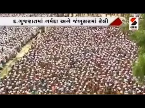 Patidar Reservation Anamat Andodal Maha Rally in Patan || Sandesh News