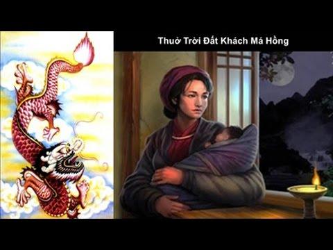 Chinh Phụ Ngâm - 01 Thuở Trời Đất Khách Má Hồng.