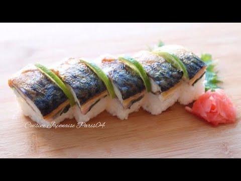 recette-sushi-au-maquereau-grillé-i-cuisine-japonaise-paris-04-i-焼き鯖寿司