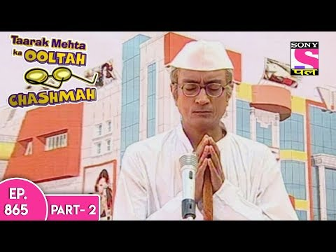 Taarak Mehta Ka Ooltah Chashmah - तारक मेहता - Episode 865 - Part 2 - 7th December, 2017