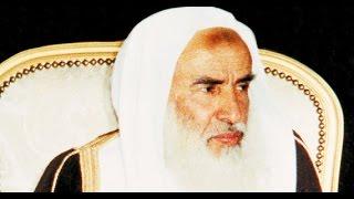 Смысл наслаждения всем телом жены | фатвы Ибн Усаймина