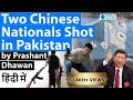 Two Chinese Nationals Shot in Pakistan   China invites Taliban for Help