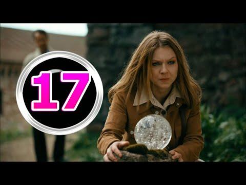 Ученица Мессинга 17 серия - Дата выхода, премьера, содержание