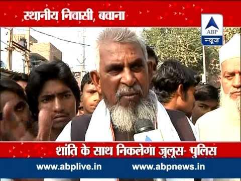 Communal tension simmers Delhi's Bawana area over 'Muharram' procession l Congress, AAP blame BJP