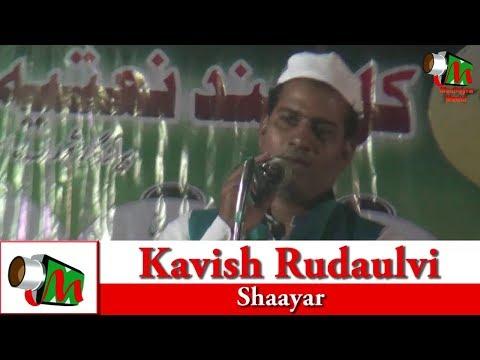 KAVISH RUDAULVI NAAT,SANTKABIR NAGAR,ALL INDIA NATIYA MUSHAIRA BA YAADGAR SOHDAYE ISLAM, 2017.