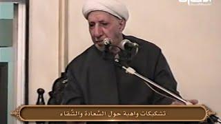والذين كسبوا السيئات جزاء سيئة بمثلها وترهقهم ذلة ما لهم من الله من عاصم | الدكتور أحمد الوائلي