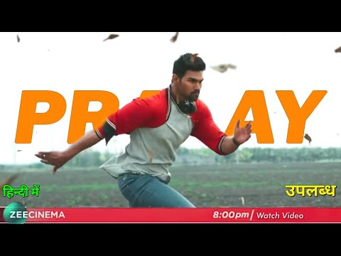 Pralay The Destroyer Movie Hindi Dubbed Release | Saakshyam Hindi Trailer | Sai Srinivas Movie 2020