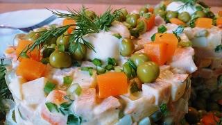 ✧ САЛАТ ОЛИВЬЕ [Классический] ✧ Salad Olivier ✧ Марьяна