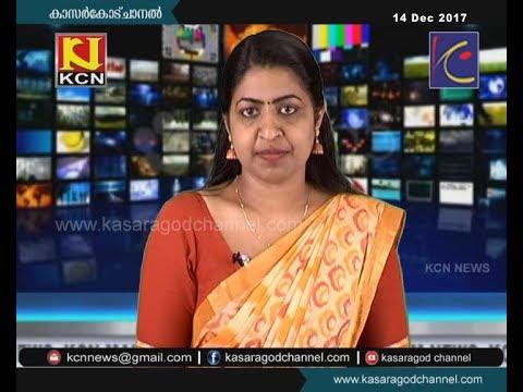 KCN Malayalam News 14 Dec 2017
