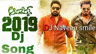 Life Is Like A party Time Song Operation 2019 dj song mix in Dj Naveen smile