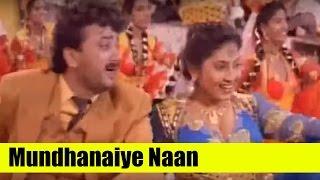 Super Hit Song - Mundhanaiye Naan - Purusha Latchanam - Jayaram, Kushboo