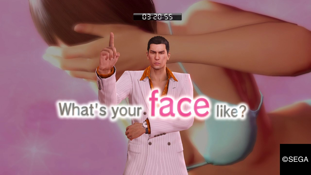 Yakuza 5 hostess dating advice