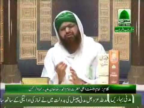 Paysh E Haq Mushda - Haji Sahid Attari 1 Of 2