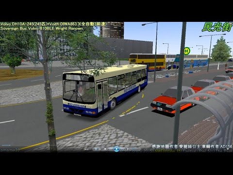 Omsi 2 tour (484) nwfb 15 中環 - 山頂 @ Sovereign Bus Volvo B10BLE Wright Renown