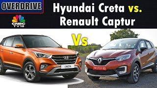 Hyundai Creta vs Renault Captur | Comparision Review | OVERDRIVE | CNBC TV18