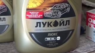 Altezza Gita turbo - про масло (Лукойл)