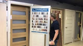 Фабрика дверей Омис - краткий обзор