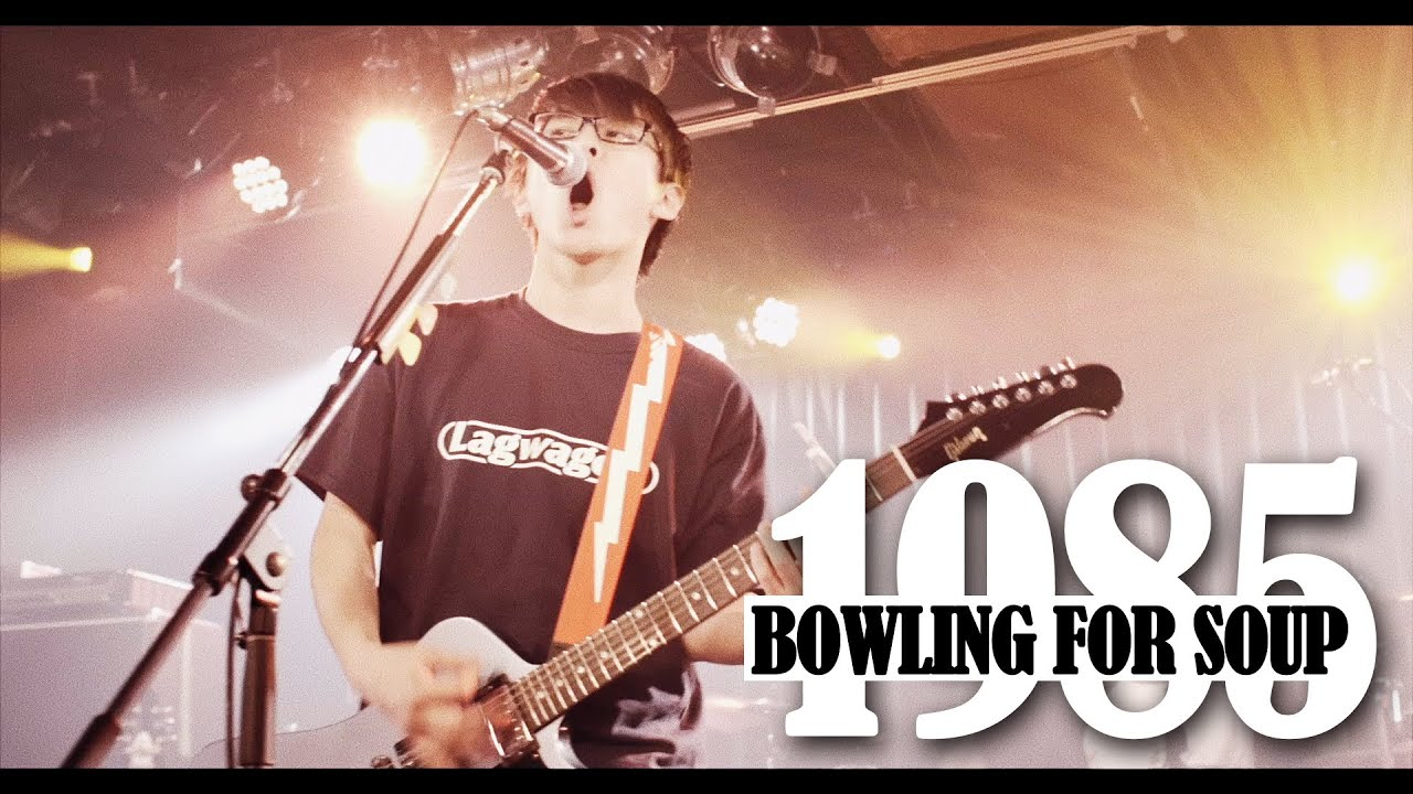 Bowling for Soup - 1985 (ナードマグネット COVER)