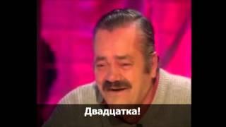 Мексиканец о выборах