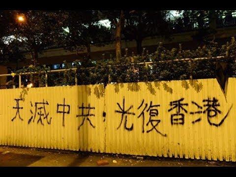 《石涛.News》「下周二美国会听证会」全港聚焦[香港人权与民主法案]黄之锋 何韵诗受邀与他人共赴国会作证 港府林郑北京大为紧张