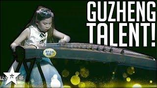 Strings on Fire | Kids Got Talent China | Got Talent Global