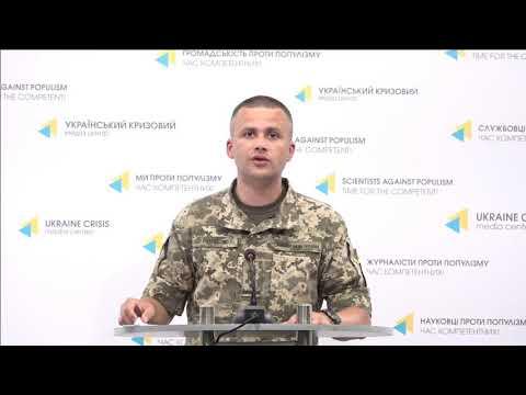 Col. Dmytro Hutsulyak, Ministry of Defense of Ukraine spokesperson. UCMC 04.05.2018