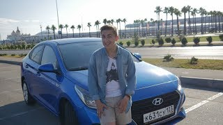 My Car Rental - Обзор Нового Hyundai Solaris \\ 4K - 2160р