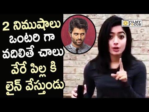 Rashmika Mandanna Angry on Vijay Devarakonda    Geetha Govindam Movie Promotions - Filmyfocus.com Mp3
