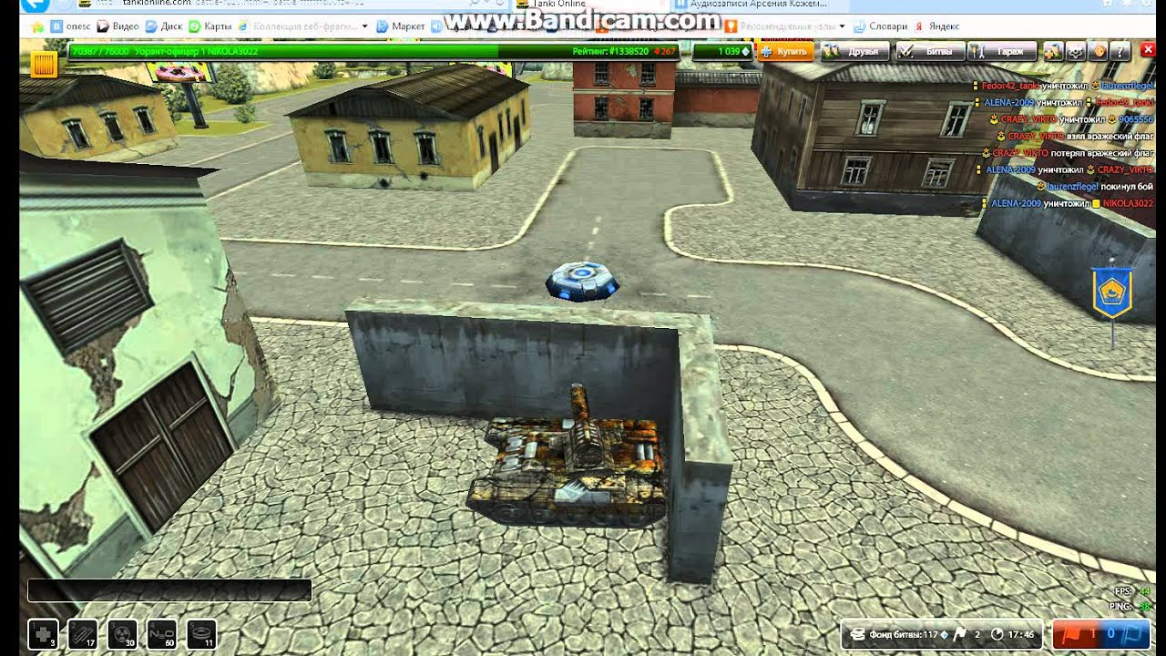 lagger-igraet-v-tanki-onlayn-video