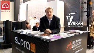 видео Камин Supra - Супра - Medoc (Франция)
