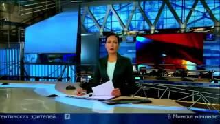 Смотреть новости сегодня онлайн в 12 00 на телеканале «Первый канал» 10 10 2014