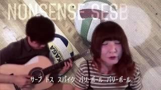 アイロウ&タカ - 君へ…(アコースティック・バージョン)