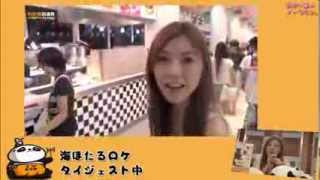 出演:渋沢一葉 ・9月28日のアーカイブです。 ☆内容:日本テレビ「アイ...