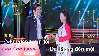 (Karaoke) Dù Anh Nghèo - Song ca Lưu Ánh Loan