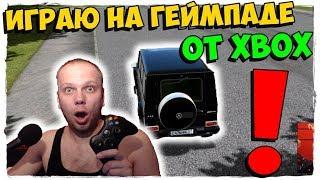 иГРАЮ НА ГЕЙМПАДЕ XBOX 360 В CITY CAR DRIVING!