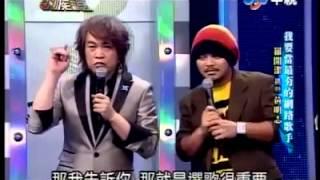 黄明志一曲泰国情歌与台湾参赛者PK!
