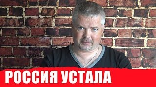 ✔Беларусь. Я не хочу в Россию