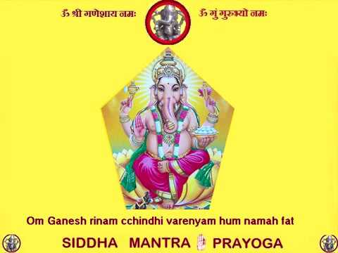 GANESH MANTRA TO REMOVE DEBTS LOAN LIABILITY   VERY POWERFUL