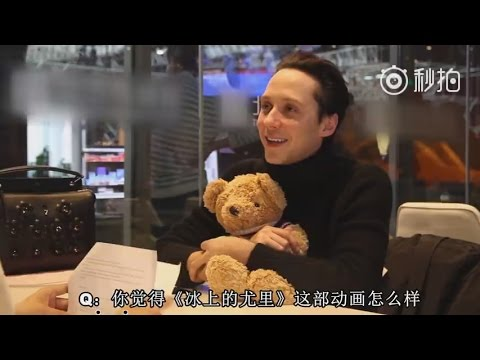 Johnny Weir talks about Yuri on Ice with Amazing on Ice
