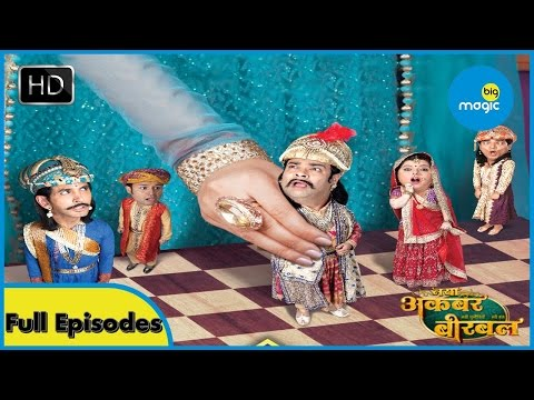 Naya Akbar Birbal Latest Episodes (Ep01 & Ep02) | Big Magic